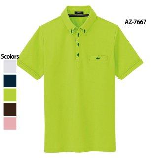 《男女兼用》部屋干しボタンダウン半袖ポロシャツ(AITOZ)|スクラブ・白衣(ナース服・看護服)などのメディカルウェア・ユニフォーム・ワーキングウェアの通販【スターク】