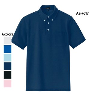《男女兼用》半袖ボタンダウンポロシャツ(AITOZ)|スクラブ・白衣(ナース服・看護服)などのメディカルウェア・ユニフォーム・ワーキングウェアの通販【スターク】
