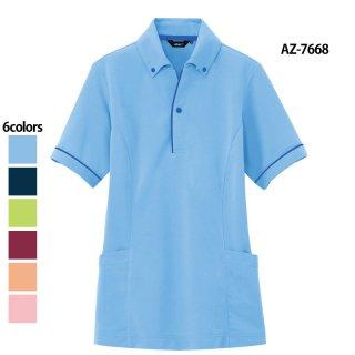 《男女兼用》サイドポケット半袖ポロシャツ(AITOZ)|スクラブ・白衣(ナース服・看護服)などのメディカルウェア・ユニフォーム・ワーキングウェアの通販【スターク】