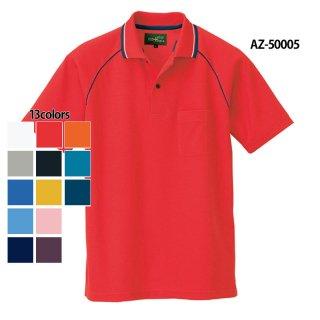 《男女兼用》制電半袖ポロシャツ(AITOZ)|スクラブ・白衣(ナース服・看護服)などのメディカルウェア・ユニフォーム・ワーキングウェアの通販【スターク】