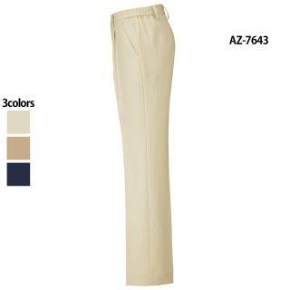 《メンズ》シャーリングパンツ(1タック)(AITOZ)7643|スクラブ・白衣(ナース服・看護服)などのメディカルウェア・ユニフォーム・ワーキングウェアの通販【スターク】