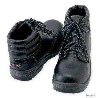 セーフティシューズ(ウレタンミドル靴ヒモ)(《レディースサイズから展開》AITOZ)|スクラブ・白衣(ナース服・看護服)などのメディカルウェア・ユニフォーム・ワーキングウェアの通販【スターク】