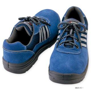 セーフティシューズ(ウレタン短靴ヒモ)《レディースサイズから展開》(AITOZ)|スクラブ・白衣(ナース服・看護服)などのメディカルウェア・ユニフォーム・ワーキングウェアの通販【スターク】