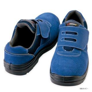 セーフティシューズ(ウレタン短靴マジック)《レディースサイズから展開》(AITOZ)|スクラブ・白衣(ナース服・看護服)などのメディカルウェア・ユニフォーム・ワーキングウェアの通販【スターク】