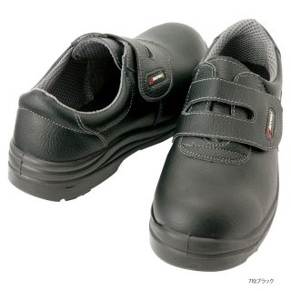 セーフティシューズ(ウレタン短靴マジック)(AITOZ)|スクラブ・白衣(ナース服・看護服)などのメディカルウェア・ユニフォーム・ワーキングウェアの通販【スターク】