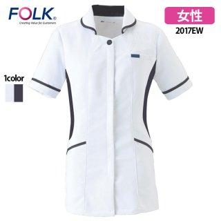 《レディース》SEK制菌 チュニック(FOLK/フォーク)2017EW|スクラブ・白衣(ナース服・看護服)などのメディカルウェア・ユニフォーム・ワーキングウェアの通販【スターク】