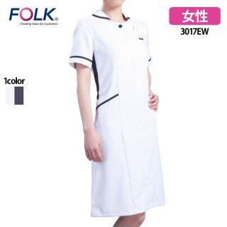 《レディース》SEK制菌 ワンピース(FOLK/フォーク)3017EW