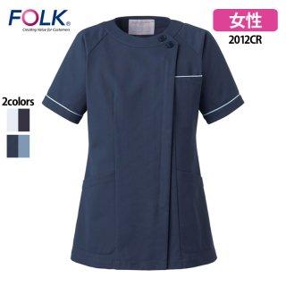 《レディース》SEK制菌 チュニック(FOLK/フォーク)2012CR|スクラブ・白衣(ナース服・看護服)などのメディカルウェア・ユニフォーム・ワーキングウェアの通販【スターク】