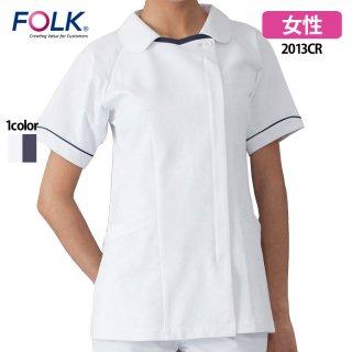 《レディース》SEK制菌 チュニック(FOLK/フォーク)2013CR|スクラブ・白衣(ナース服・看護服)などのメディカルウェア・ユニフォーム・ワーキングウェアの通販【スターク】