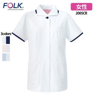 《レディース》SEK制菌 チュニック(FOLK/フォーク)2005CR|スクラブ・白衣(ナース服・看護服)などのメディカルウェア・ユニフォーム・ワーキングウェアの通販【スターク】