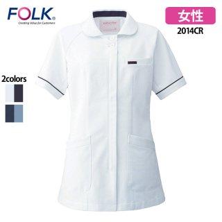《レディース》SEK制菌 チュニック(FOLK/フォーク)2014CR|スクラブ・白衣(ナース服・看護服)などのメディカルウェア・ユニフォーム・ワーキングウェアの通販【スターク】
