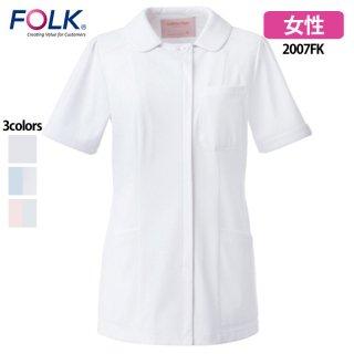 《レディース》SEK制菌 チュニック(FOLK/フォーク)2007FK|スクラブ・白衣(ナース服・看護服)などのメディカルウェア・ユニフォーム・ワーキングウェアの通販【スターク】