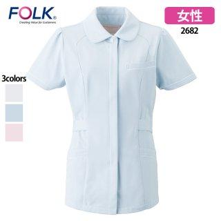 《レディース》SEK制菌 チュニック(FOLK/フォーク)2682|スクラブ・白衣(ナース服・看護服)などのメディカルウェア・ユニフォーム・ワーキングウェアの通販【スターク】