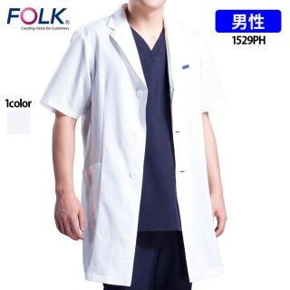 《メンズ》シングル ドクターコート半袖(FOLK/フォーク)1529PH|スクラブ・白衣(ナース服・看護服)などのメディカルウェア・ユニフォーム・ワーキングウェアの通販【スターク】