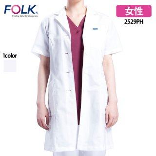 《レディース》シングル ドクターコート半袖(FOLK/ フォーク)2529PH|スクラブ・白衣(ナース服・看護服)などのメディカルウェア・ユニフォーム・ワーキングウェアの通販【スターク】