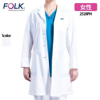 《レディース》シングル ドクターコート長袖(FOLK/フォーク)2528PH|スクラブ・白衣(ナース服・看護服)などのメディカルウェア・ユニフォーム・ワーキングウェアの通販【スターク】
