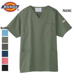 《男女兼用》ディッキーズ スクラブ(Dickies/ディッキーズ)7033SC|スクラブ・白衣(ナース服・看護服)などのメディカルウェア・ユニフォーム・ワーキングウェアの通販【スターク】