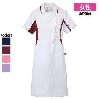 《レディース》ワンピース(受注生産)(TULTEX)|スクラブ・白衣(ナース服・看護服)などのメディカルウェア・ユニフォーム・ワーキングウェアの通販【スターク】