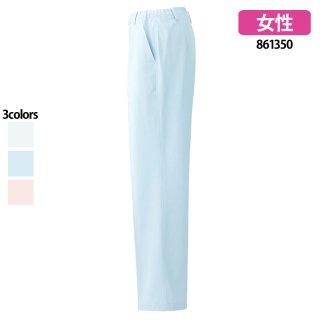 《レディース》サイドシャーリングパンツ(Lumiere)|スクラブ・白衣(ナース服・看護服)などのメディカルウェア・ユニフォーム・ワーキングウェアの通販【スターク】