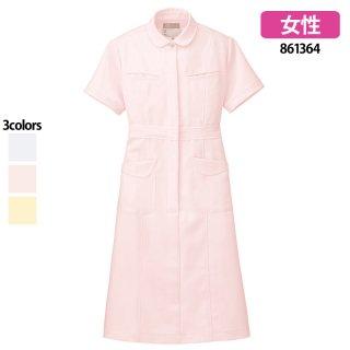 《レディース》ワンピース(Lumiere)|スクラブ・白衣(ナース服・看護服)などのメディカルウェア・ユニフォーム・ワーキングウェアの通販【スターク】