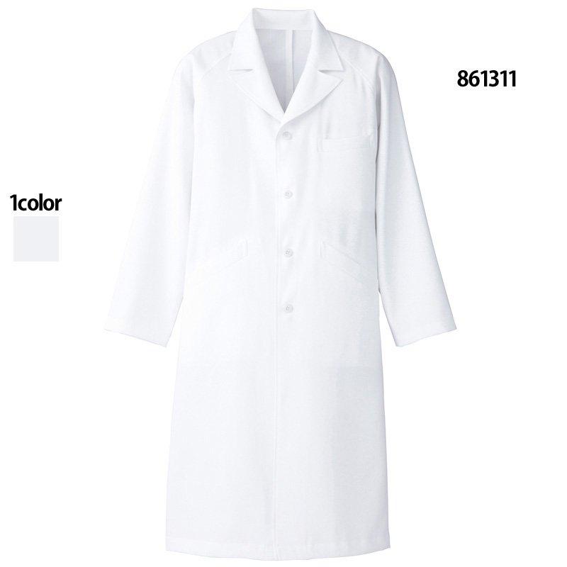 《メンズ》セミピーク型診察衣(Lumiere)