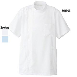 《メンズ》半袖KCコート(Lumiere)|スクラブ・白衣(ナース服・看護服)などのメディカルウェア・ユニフォーム・ワーキングウェアの通販【スターク】