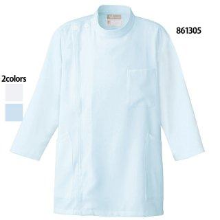 《メンズ》八分袖KCコート(Lumiere)|スクラブ・白衣(ナース服・看護服)などのメディカルウェア・ユニフォーム・ワーキングウェアの通販【スターク】