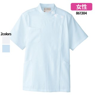 《レディース》半袖KCコート(Lumiere)|スクラブ・白衣(ナース服・看護服)などのメディカルウェア・ユニフォーム・ワーキングウェアの通販【スターク】