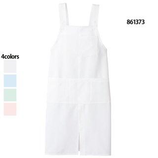 《男女兼用》ロングエプロン(Lumiere)861373|スクラブ・白衣(ナース服・看護服)などのメディカルウェア・ユニフォーム・ワーキングウェアの通販【スターク】