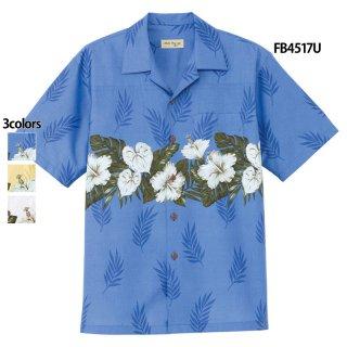 《男女兼用》アロハシャツ(ボーダー)(FACE MIX)|スクラブ・白衣(ナース服・看護服)などのメディカルウェア・ユニフォーム・ワーキングウェアの通販【スターク】