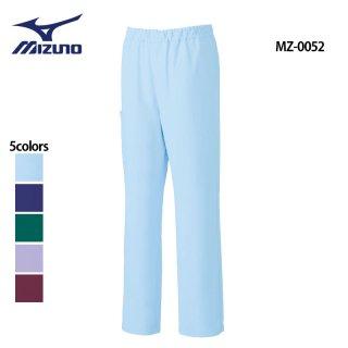《男女兼用》クールマックス スクラブパンツ(MIZUNO/ミズノ)MZ-0052|スクラブ・白衣(ナース服・看護服)などのメディカルウェア・ユニフォーム・ワーキングウェアの通販【スターク】