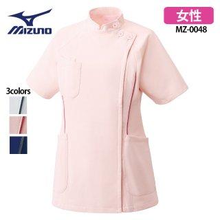 《レディース》ケーシージャケット(MIZUNO/ミズノ)MZ-0048|スクラブ・白衣(ナース服・看護服)などのメディカルウェア・ユニフォーム・ワーキングウェアの通販【スターク】