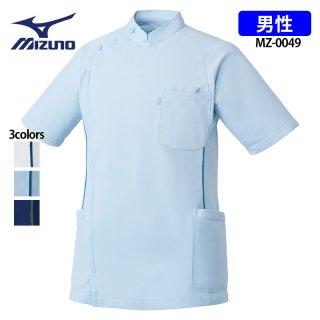 《メンズ》ケーシージャケット(MIZUNO/ミズノ)MZ-0049|スクラブ・白衣(ナース服・看護服)などのメディカルウェア・ユニフォーム・ワーキングウェアの通販【スターク】