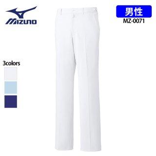 《メンズ》ストレート パンツ(MIZUNO/ミズノ)MZ-0071|スクラブ・白衣(ナース服・看護服)などのメディカルウェア・ユニフォーム・ワーキングウェアの通販【スターク】