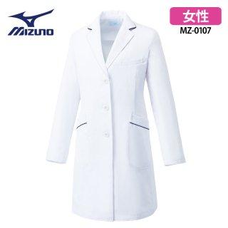 《レディース》SEK制菌 パイピング ドクターコート(MIZUNO/ミズノ)MZ-0107|スクラブ・白衣(ナース服・看護服)などのメディカルウェア・ユニフォーム・ワーキングウェアの通販【スターク】