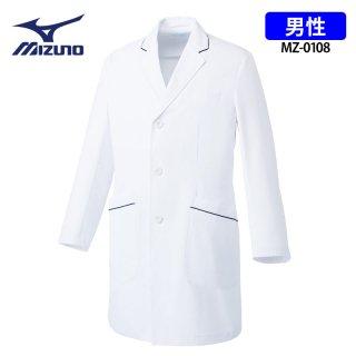 《メンズ》SEK制菌 パイピング ドクターコート(MIZUNO/ミズノ)MZ-0108|スクラブ・白衣(ナース服・看護服)などのメディカルウェア・ユニフォーム・ワーキングウェアの通販【スターク】