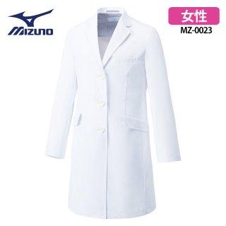《レディース》SEK制菌 ドクターコート(MIZUNO/ミズノ)MZ-0023|スクラブ・白衣(ナース服・看護服)などのメディカルウェア・ユニフォーム・ワーキングウェアの通販【スターク】