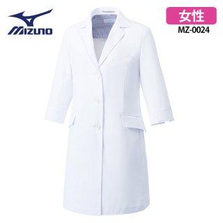 《レディース》SEK制菌 ドクターコート(七分袖)(MIZUNO/ミズノ)MZ-0024|スクラブ・白衣(ナース服・看護服)などのメディカルウェア・ユニフォーム・ワーキングウェアの通販【スターク】