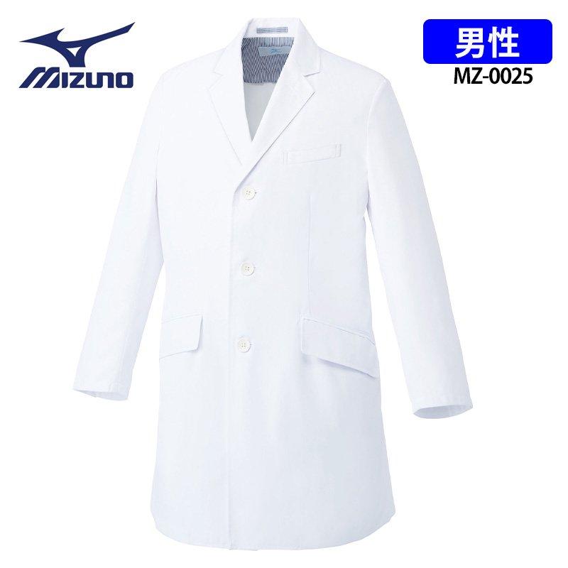《メンズ》ドクターコート(MIZUNO/ミズノ)
