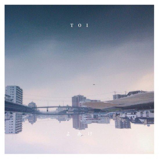 よあけ / TOI (CD)