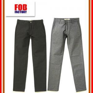 F0423 ONOFF TORUSERS