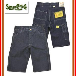 SC51663 11oz BLUE DENIME WORK SHORT PANTS