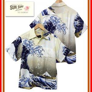 SUN SURF×葛飾北斎 SPECIAL EDITION SS37651 富嶽三十六景 「神奈川沖浪裏」 アロハシャツ