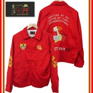 TT13976 COTTON VIENAM JACKET  VIETNAM MAP  ベトジャン