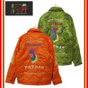 TT13675 ベトナム ライナー ジャケット VIETNAM MAP