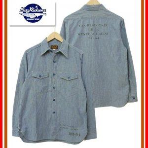 BUZZ RICKSON'S バズリクソンズ BR27749 「BLUE CHAMBRAY WORK SHIRTS」 シャンブレーワークシャツ ミリタリー 長袖 ステンシル