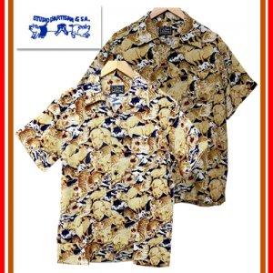 5613 アロハシャツ 百豚
