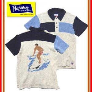 18S-BP-HAWAII-ポロ エアブラシプリントバカパイルポロシャツ
