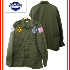BR14101 「COAT MAN'S COMBAT TOROPICAL PEACE PATCH」