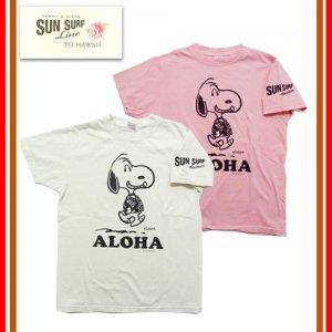 SS77973「ALOHA」スヌーピー 半袖 Tシャツ